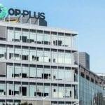 Auditoria Reglamentaria Prevencion en OP Plus